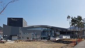 정선아리랑 전시문화 공연센터